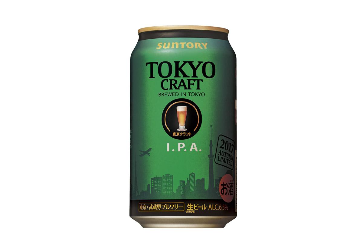 """度数6.5%! 「TOKYO CRAFT(東京クラフト)」からクラフトビール随一の人気スタイル"""""""