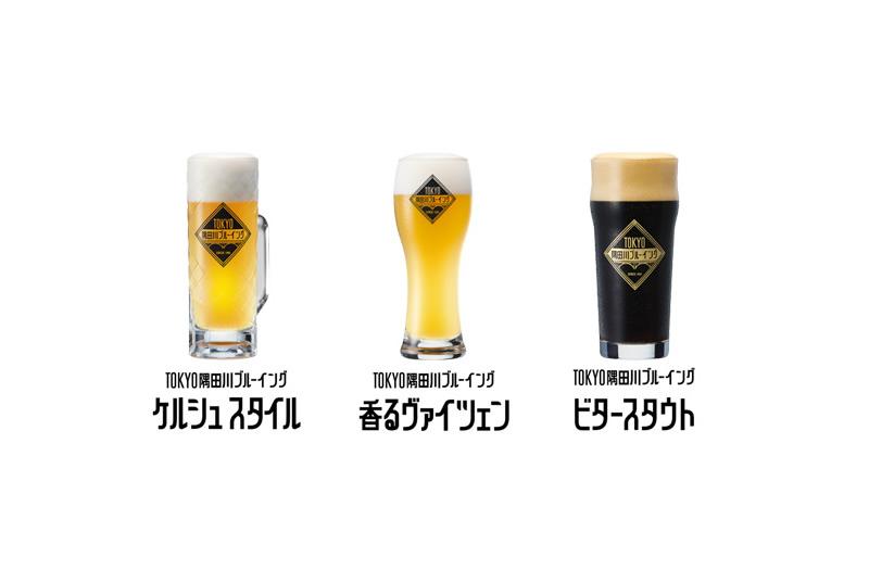 アサヒのクラフトビール醸造所「隅田川パブブルワリー」、改装経て2017年7月21日(金
