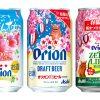 「オリオンいちばん桜」と春限定桜まつりデザイン