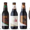 チョコミン党も歓喜!サンクトガーレンのチョコビール4種が発売