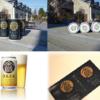 いわて蔵ビール「まさかの恵方巻ビール」