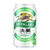 キリンビール「淡麗グリーンラベル」