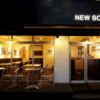 Restaurant & Bar New school ニュースクール