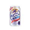 イオン×キリンビール「キリン のどごし〈超爽快〉」