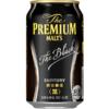 「ザ・プレミアム・モルツ〈黒〉」発売!プレモル3種飲み比べも