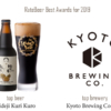 RateBeer Best Awards For the year 2019