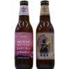 横浜市立大学の大麦を使った限定ビール「KORNMUTTER」2種発売!