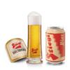 モーツァルトも愛したビール「Stiegl(シュティーグル)」とは?