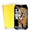 ヤッホーブルーイング「軽井沢ビール クラフトザウルス ブリュットIPA」