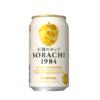 サッポロビール「サッポロ SORACHI1984」