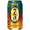アサヒビール「アサヒ オリオン75BEER(ナゴビール)」