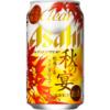 アサヒビール「クリアアサヒ 秋の宴」