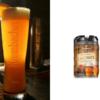 ドイツ・ラントビアー無濾過5リットル樽生ビール