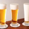 「BEER STAND MINATO(ビールスタンドミナト)」