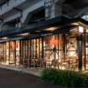 「Far Yeast Tokyo Brewery & Grill」