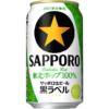 サッポロビール「サッポロ生ビール黒ラベル 東北ホップ100%」