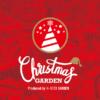 「クリスマスガーデン」
