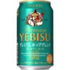 サッポロビール「ヱビスプレミアムホップブレンド」