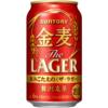 サントリービール「金麦〈ザ・ラガー〉」