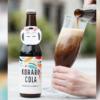 世嬉の一酒造「こはるコーラ」