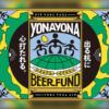 ヤッホーブルーイング「YONA YONA BEER FUND(よなよなビアファンド)」