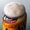 アサヒビール「アサヒスーパードライ 生ジョッキ缶」