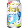 アサヒビール「クリアアサヒ 夏日和」