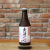 富士桜高原麦酒×田沢湖ビール「麦酒一心(ばくしゅいっしん)~ケルシュタイプ~」