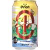 オリオンビール「41BEER」