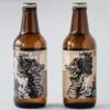 オリオンビール×ウォルフブロイ「首里1427 IPL(India Pale Lager)/German Brew」