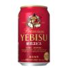 サッポロビール「琥珀ヱビス」発売!クリスタル麦芽でコク深い味わい