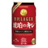 サントリービール、アルコール7%の「贅沢LAGER 琥珀のキレ」をファミマで7月3日発売