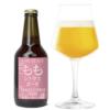 Far Yeast Brewing、桃と3種の柑橘類を使った「ももシトラスゴーゼ」を4月5日発売
