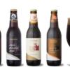 今年は杏仁も! サンクトガーレンのチョコビールは2018年1月11日限定発売
