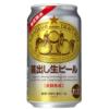 サッポロビール、1994年発売の「蔵出し生ビール」を復刻し、9月26日に限定発売