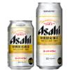【2018年冬新商品】アサヒビール、「アサヒスーパードライ 澄みわたる辛口」を限定発