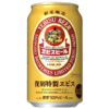 【2019年新商品】サッポロビール、1972年発売の「ヱビスビール」を「復刻特製ヱビス」
