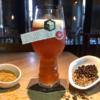 SVB東京、Culmination BrewingとのコラボでIPAタイプの発泡酒を発売