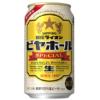 【2018年冬新商品】サッポロビール、「銀座ライオンビヤホールスペシャル」を限定発売
