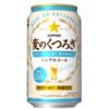 サッポロビール、発酵由来の香り成分調合したノンアル飲料「麦のくつろぎ」を4月3日発