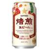 サッポロビール、焙煎麦芽2種をブレンドした秋季限定「焙煎生ビール」を8月14日発売