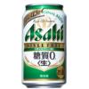 アサヒビール、糖質ゼロ発泡酒を刷新し「スタイルフリー<生>」として4月3日(火)発売