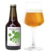 """Far Yeast Brewing、福岡""""インディーズ酒屋""""とコラボでセッションIPAを発売"""
