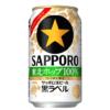 今年収穫の東北ホップ100%使用「サッポロ生ビール黒ラベル」、10月24日限定発売
