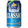 【2019年新商品】サッポロビール、「サッポロ クラシック」の夏限定版「夏の爽快」を
