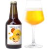 """Far Yeast Brewing、福岡発""""インディーズ酒場""""とのコラボ第3弾で「Brut IPA」を発売"""