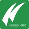 Nagano Nippo Web » 「宝剣岳エール」きょう発売 二条大麦を使用