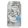 ヤッホーブルーイング×ローソンから、「僕ビール、君ビール。裏庭インベーダー」発売