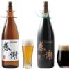 グラス約6杯分の1.8L! サンクトガーレンがお正月限定の「一升瓶ビール」2種を限定発