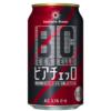 サッポロ子会社、果実の皮を使った「Innovative Brewer ビアチェッロ」を4月24日発売